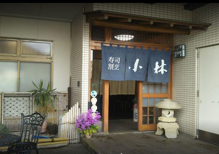 寿司割烹小林店舗イメージ